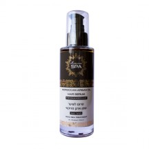 Serum Cabello Dañado Moroccan Spa Argan Oil 100 ml - Shemen Amour
